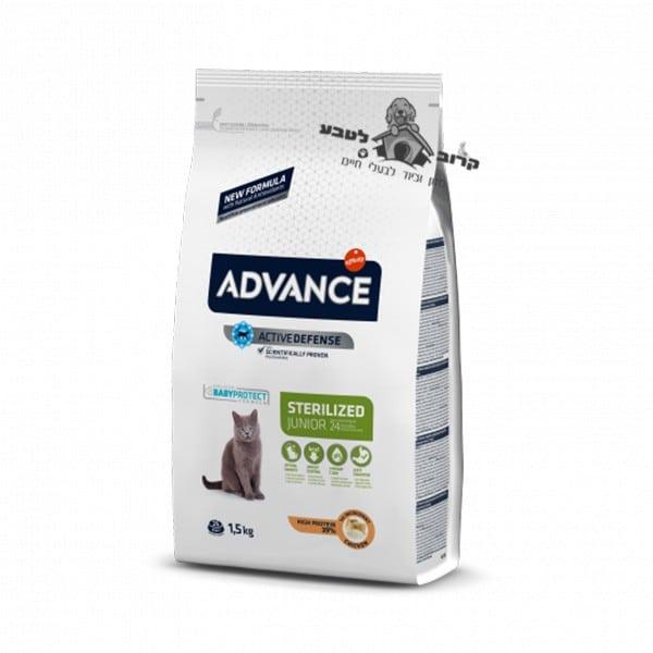 """אדוונס מזון יבש לחתול צעיר מסורס/מעוקרת עוף 1.5 ק""""ג"""