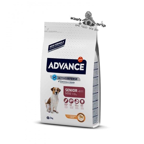 """אדוונס מזון יבש לכלב מבוגר מגזע קטן עוף 3 ק""""ג"""