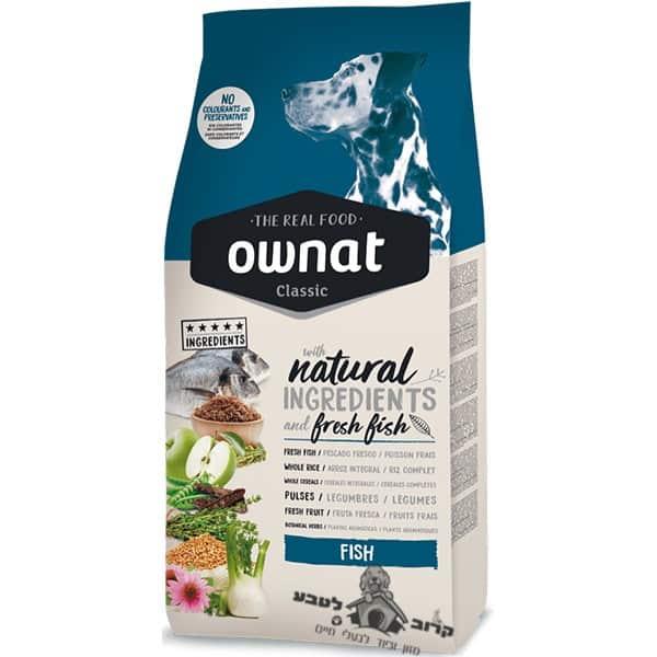 """אוונט קלאסיק דגים אוכל היפואלרגני לכלבים 20 ק""""ג"""