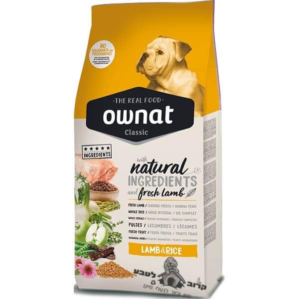 """אוונט קלאסיק כבש ואורז אוכל היפואלרגני לכלבים 4 ק""""ג"""