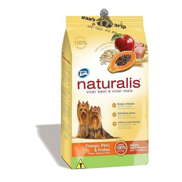 """אוכל הוליסטי לכלבים מגזע קטן נטורליס הודו ופירות 8 ק""""ג"""