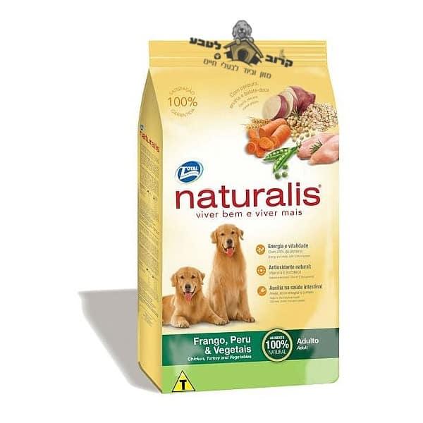 """אוכל הוליסטי לכלבים נטורליס הודו עוף וירקות 15 ק""""ג"""