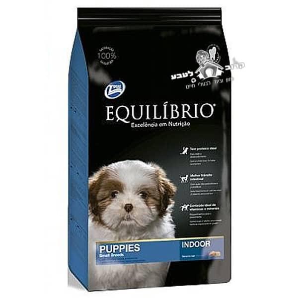 """אוכל לגורי כלבים אקווליבריו גזע קטן פאפי מיני 2 ק""""ג"""