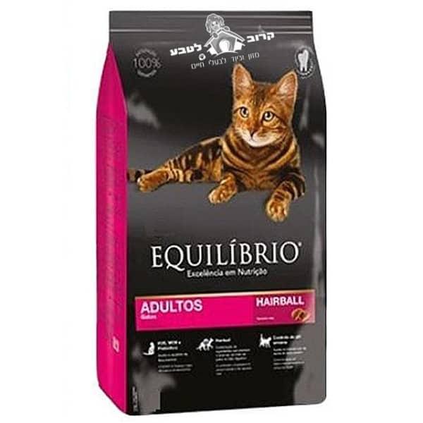 """אוכל לחתולים אקווליבריו במשקל 1.5 ק""""ג"""