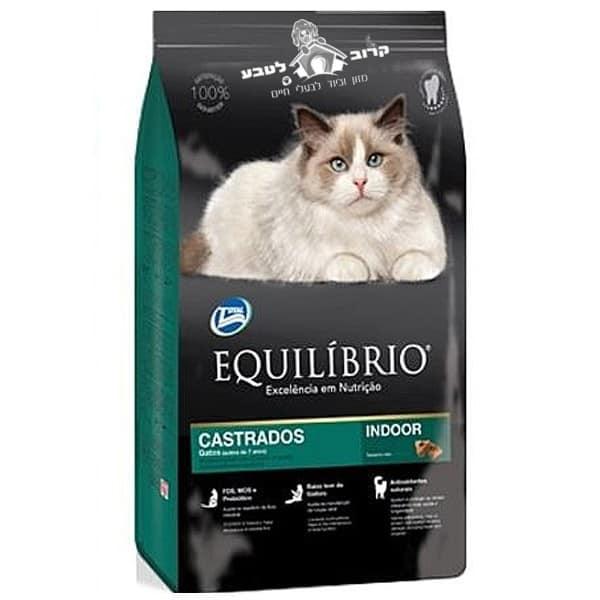 """אוכל לחתולים אקווליבריו Equilibrio מא'צור ניוטרד סניור 1.5 ק""""ג"""