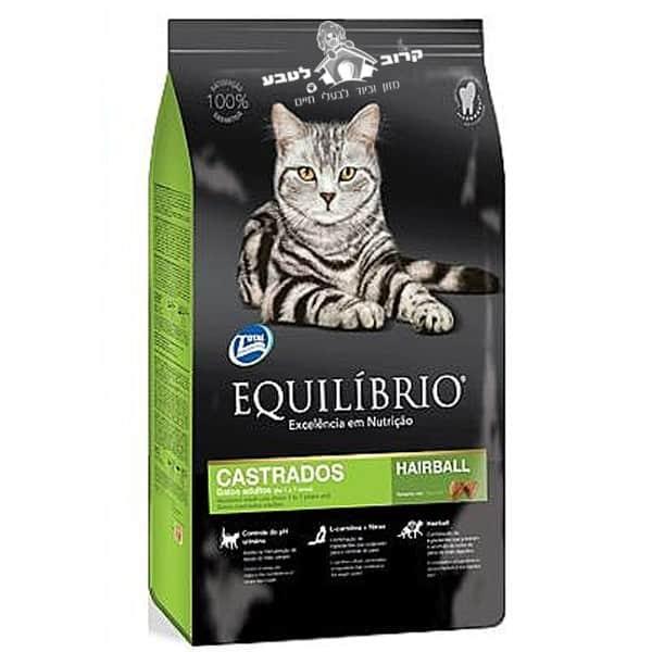 """אוכל לחתולים אקווליבריו Equilibrio מסורס ניוטרד 1.5 ק""""ג"""