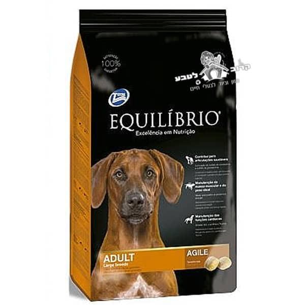 """אוכל לכלבים אקווליבריו גזע גדול אדולט לארג' 15 ק""""ג"""