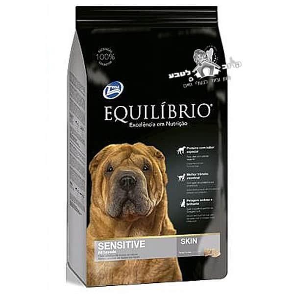 """אוכל לכלבים אקווליבריו סנסטיב כבש לאלרגיות ובעיות עיכול 15 ק""""ג"""