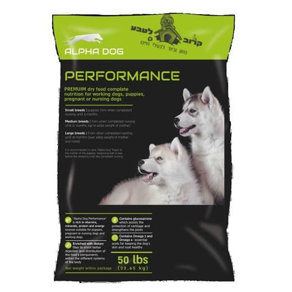 אלפא גרין פרפורמנס מזון לכלבים פעילים 22.65 קג – ALPHA DOG GREEN