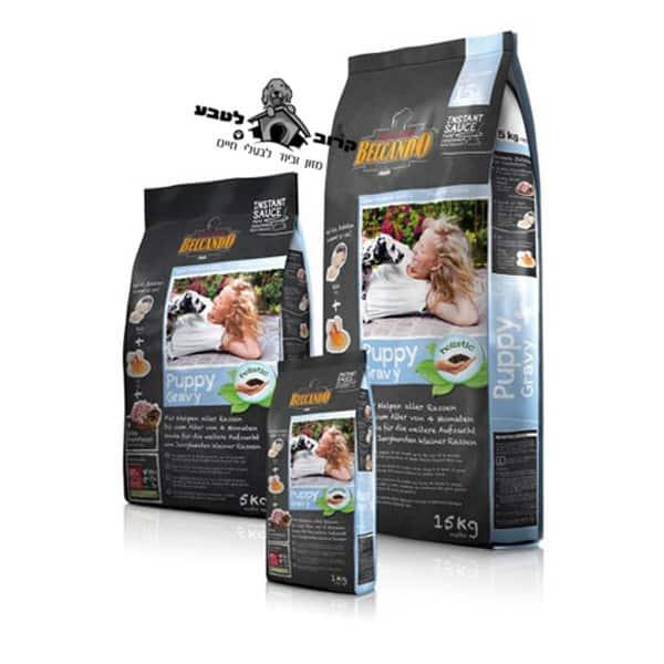 """בלקנדו – Belcando – מזון לגורים מכל הגזעים מגיל 4 חודשים – Puppy Gravy – עוף ודג – שק 15 ק""""ג"""