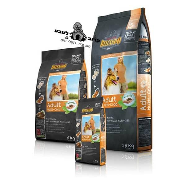 """בלקנדו – Belcando – מזון לכלבים בוגרים בעלי רגישות – כבש ואורז – שק 15 ק""""ג"""