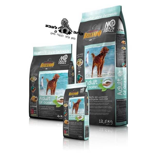"""בלקנדו – Belcando – מזון לכלבים בוגרים ללא דגנים – שק 12.5 ק""""ג"""