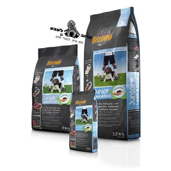 """בלקנדו – Belcando – מזון לכלבים מגזעים בינוניים וגדולים מגיל 4 חודשים – כבש ואורז – שק 5 ק""""ג"""
