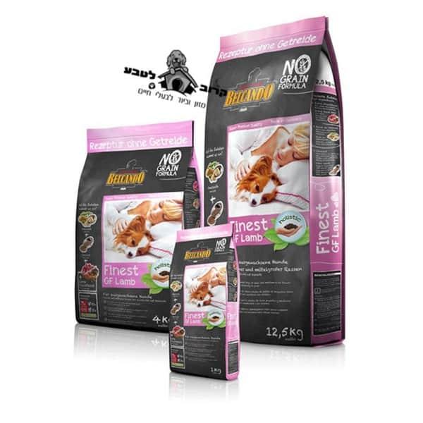 """בלקנדו – Belcando – מזון לכלבים מגזעים קטנים ובינוניים עם רגישות לדגנים – Finest GF Lamb – כבש ועוף – שק 12.5 ק""""ג"""