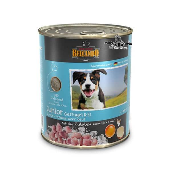 בלקנדו Belcando – שימורי מזון כלבים – ג'וניור עוף 800 גר'