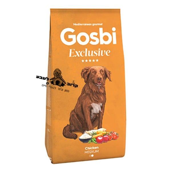"""גוסבי אקסלוסיב מזון לכלב בוגר מגזע בינוני – עוף – שק 12 ק""""ג גוסבי Gosbi"""