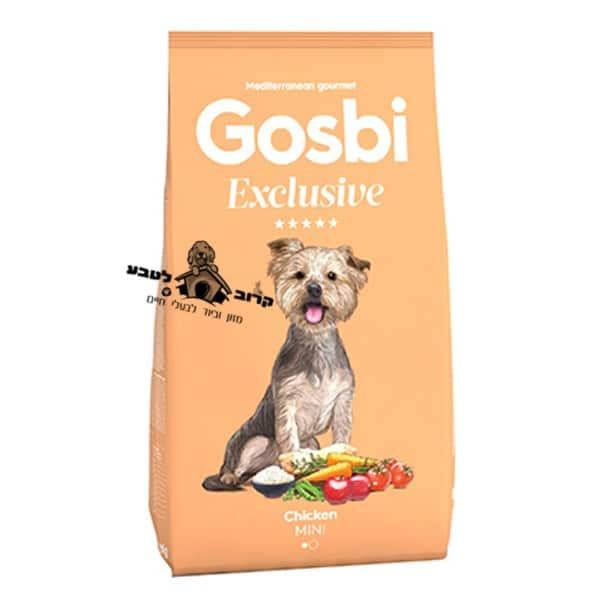 """גוסבי אקסלוסיב מזון לכלב בוגר מגזע קטן – עוף – שק 2 ק""""ג גוסבי Gosbi"""