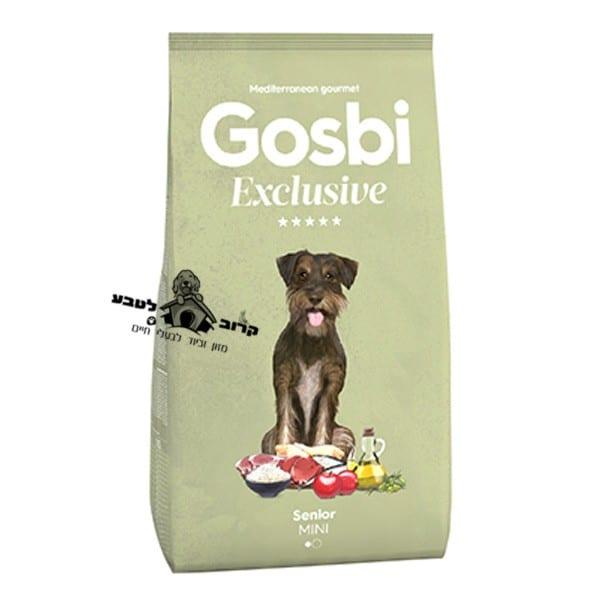"""גוסבי אקסלוסיב מזון לכלב מבוגר מגזע קטן – סניור – שק 2 ק""""ג גוסבי Gosbi"""