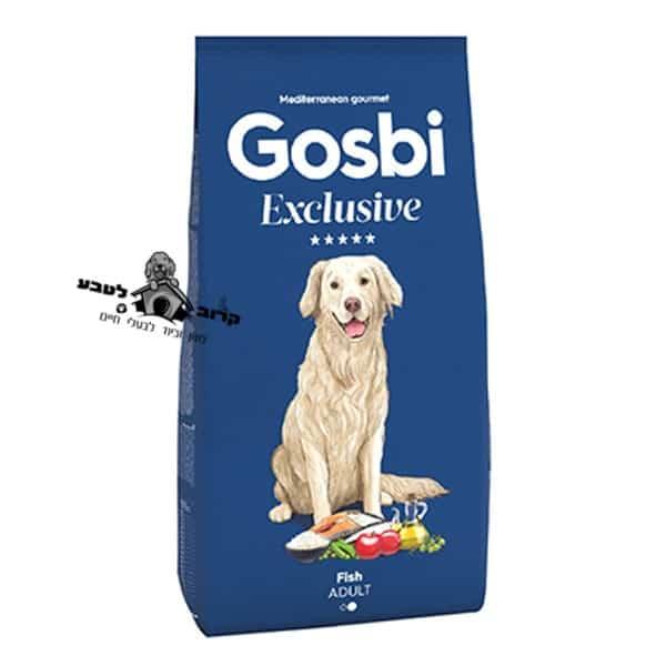 """גוסבי אקסלוסיב מזון לכלב מגזע בינוני – דגים – שק 12 ק""""ג גוסבי Gosbi"""