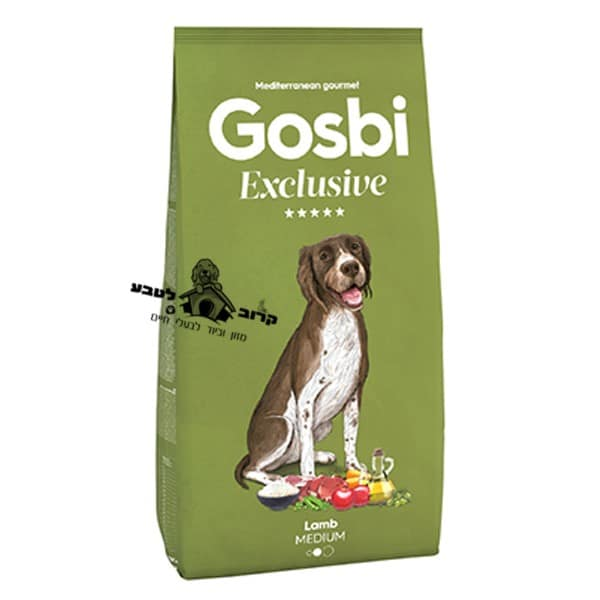 """גוסבי אקסלוסיב מזון לכלב מגזע בינוני – עוף- שק 12 ק""""ג גוסבי Gosbi"""