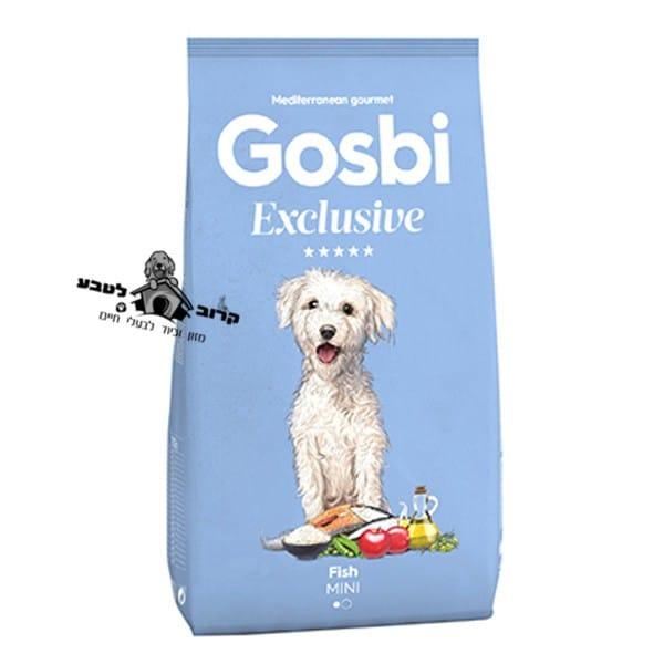 """גוסבי אקסלוסיב מזון לכלב מגזע קטן – דגים – שק 2 ק""""ג גוסבי Gosbi"""
