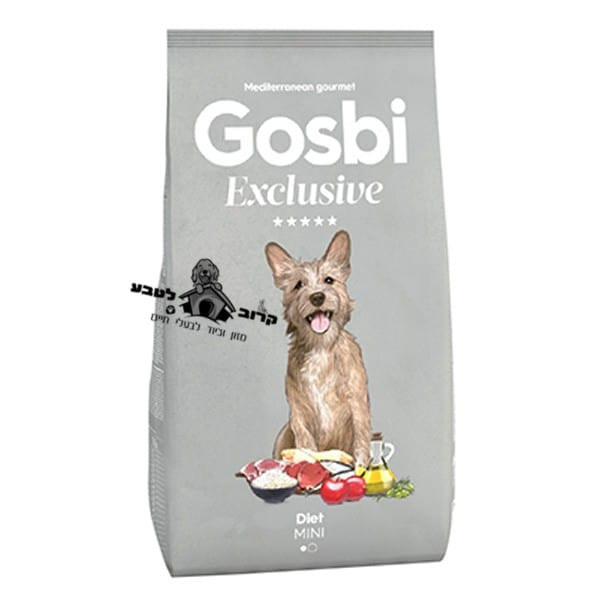"""גוסבי אקסלוסיב מזון לכלב מגזע קטן – לייט דיאטטי – שק 2 ק""""ג גוסבי Gosbi"""