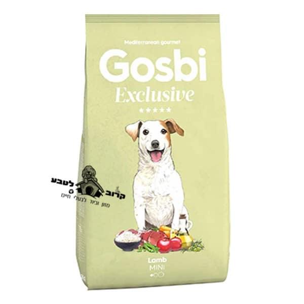 """גוסבי אקסלוסיב מזון לכלב צעיר מגזע קטן – כבש – שק 2 ק""""ג גוסבי Gosbi"""
