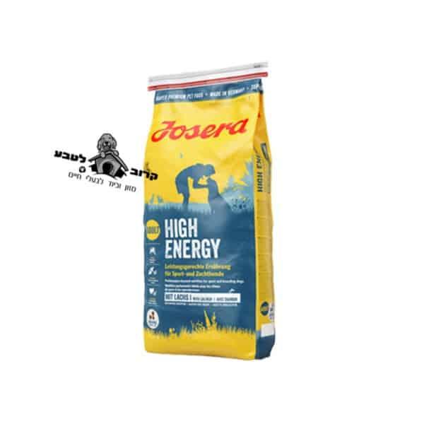 """ג'וסרה -אנרגי 15 ק""""ג High Energy"""