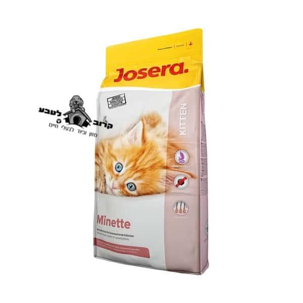 """ג'וסרה מינט-לגורי חתולים 2 ק""""ג Josera"""