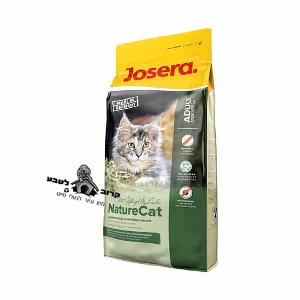 """ג'וסרה נייצ'רקט נטול דגנים עשיר בעוף וסלמון לחתולים בוגרים – 2 ק""""ג Josera"""