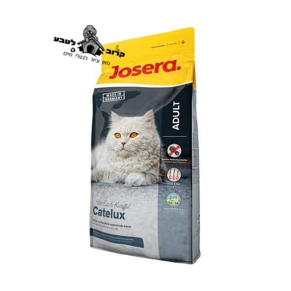 """ג'וסרה קטלוקס ברווז לחתול בוגר – 2 ק""""ג Josera"""