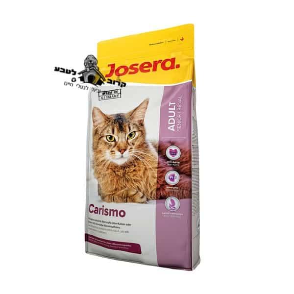 """ג'וסרה קריסמו – חתולים מבוגרים סניור ולתמיכה בתיפקודי כלייה 2 ק""""ג Josera"""