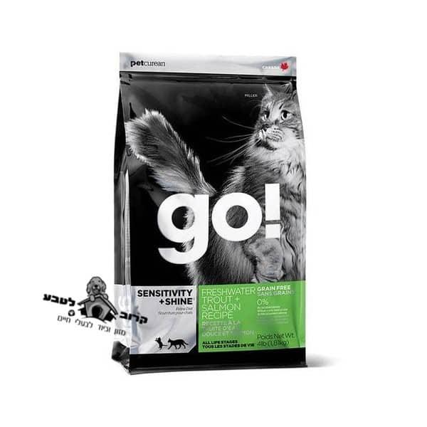 גו !GO לחתול סנסטיב פורל 7.3 קג מזון לחתול גו