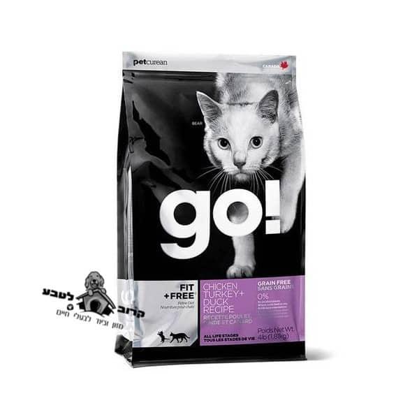 גו !GO לחתול עוף הודו וברווז – ללא דגנים 7.3 קג מזון לחתול גו