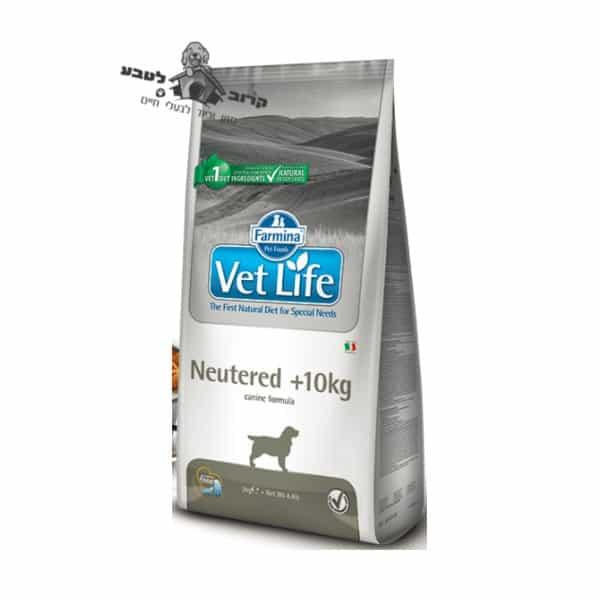 """וט לייף – Vet Life – מזון רפואי לכלב בוגר ומסורס במשקל 10 ק""""ג ומעלה למניעת מחלות עקב השמנה – 2 ק""""ג פארמינה Farmina"""