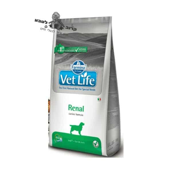 """וט לייף – Vet Life – מזון רפואי לכלב בוגר עם בעיות בכליות – RENAL – שק 2 ק""""ג פארמינה Farmina"""