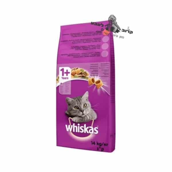 """ויסקאס מזון יבש מלא לחתול -בקר. שק 14 ק""""ג ויסקאס Whiskas"""