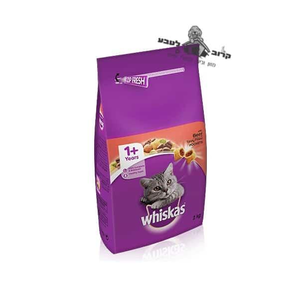 """ויסקאס מזון יבש מלא לחתול -בקר. שק 3.8 ק""""ג ויסקאס Whiskas"""