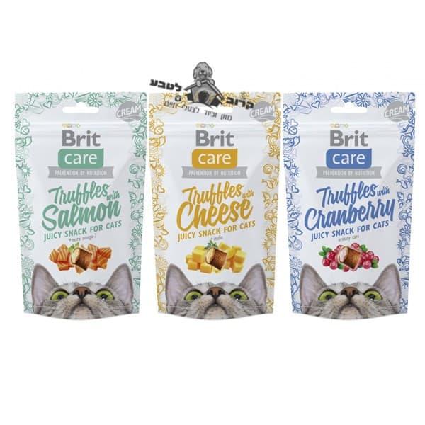 חטיף בריט קר טראפלס לחתול Brit care truffles