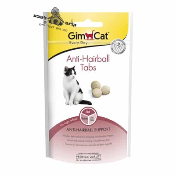 נגד כדור שיער נגד GimCat 40 גרם