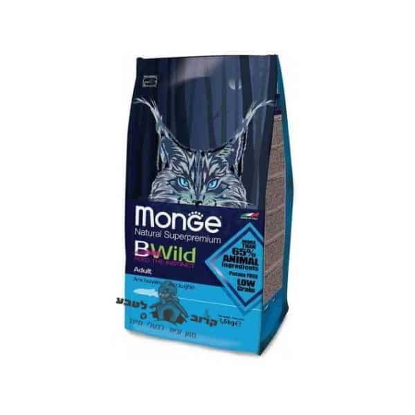 """מונג'-מזון לחתולים בי ווילד אנשובי 1.5 ק""""ג מונג' Monge"""