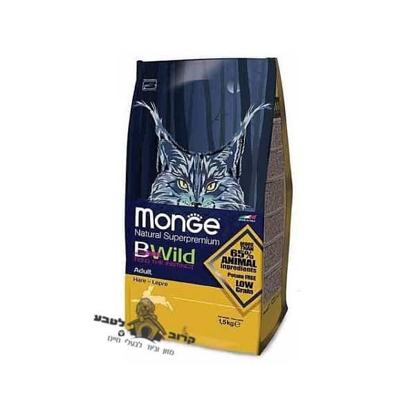"""מונג'-מזון לחתולים בי ווילד ארנבת 1.5 ק""""ג מונג' Monge"""