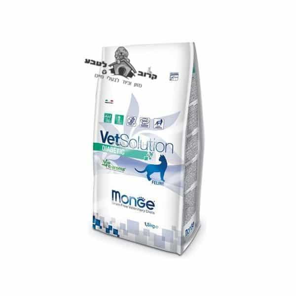 """מונג'-מזון לחתולים וט סולושן דיאבטיק אוכל רפואי לחתולים 1.5 ק""""ג מונג' Monge"""