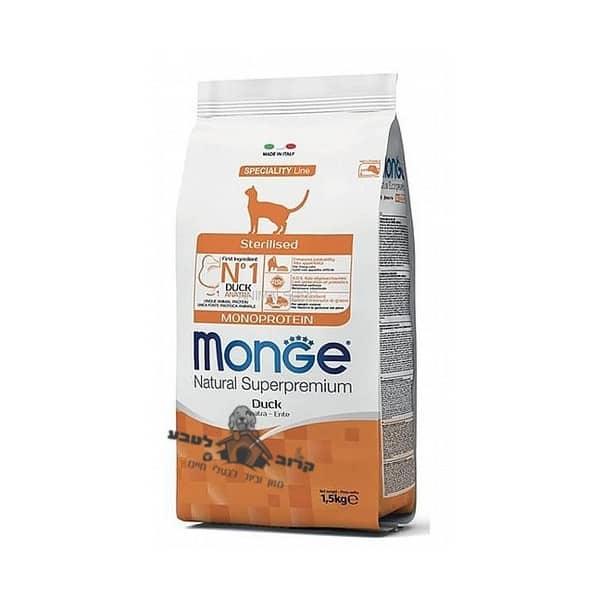 """מונג'-מזון לחתולים מונו סטרילייזד ברווז לחתולים מסורסים ורגישים 1.5 ק""""ג מונג' Monge"""