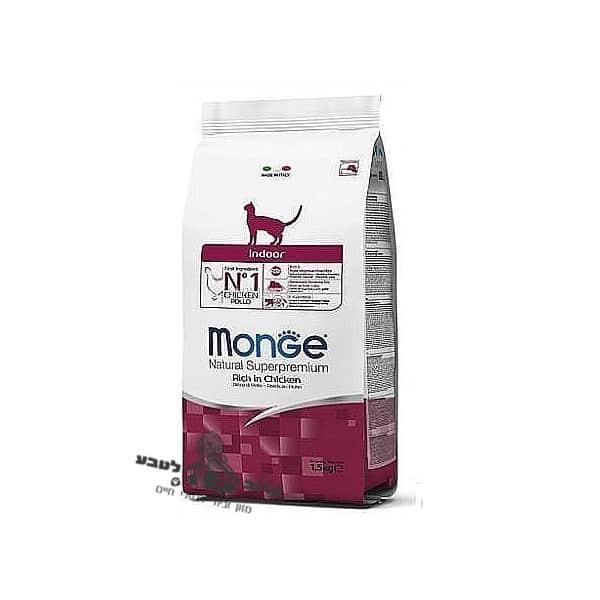 """מונג' -מזון לחתולים נטורל אינדור עוף 1.5 ק""""ג מונג' Monge"""