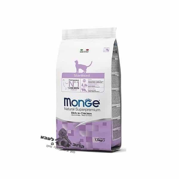 """מונג'-מזון לחתולים נטורל סטרילייזד מסורסים 10 ק""""ג מונג' Monge"""