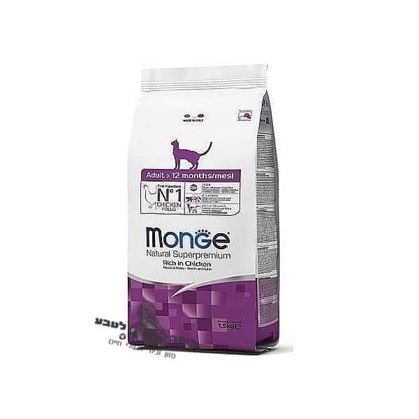 """מונג'-מזון לחתולים נטורל עוף 1.5 ק""""ג מונג' Monge"""