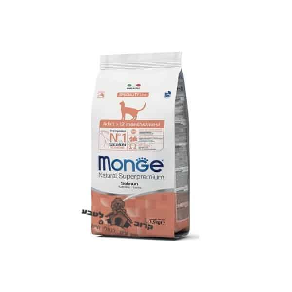 """מונג' -מזון לחתולים סלמון לחתולים 1.5 ק""""ג מונג' Monge"""
