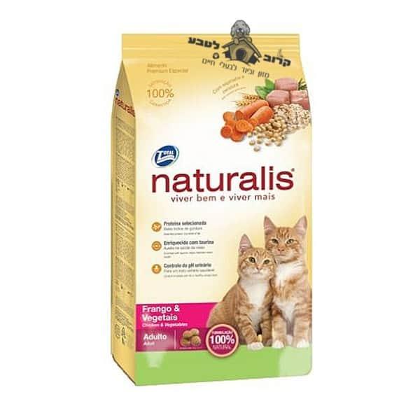 """מזון הוליסטי לחתולים נטורליס naturalis עוף וירקות 3 ק""""ג"""