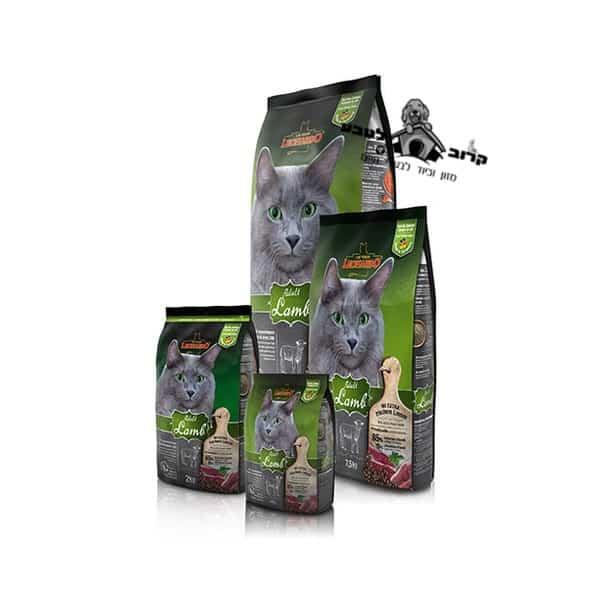 """מזון חתולים כבש – Adult lamb – שק 7.5 ק""""ג לאונרדו Leonardo"""